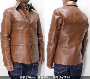 Brakemancoatbrown36_115