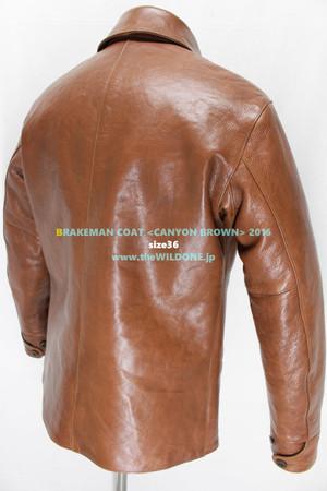 Brakemanbrown201636a14
