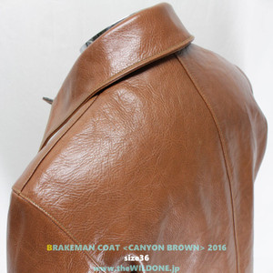 Brakemanbrown201636b23