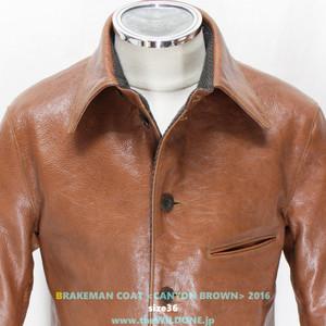 Brakemanbrown201636c31