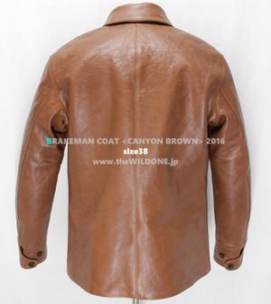 Brakemanbrown201638002