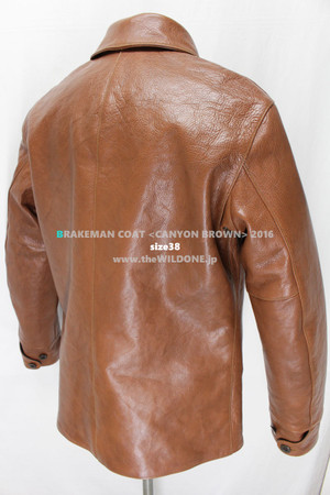 Brakemanbrown201638006