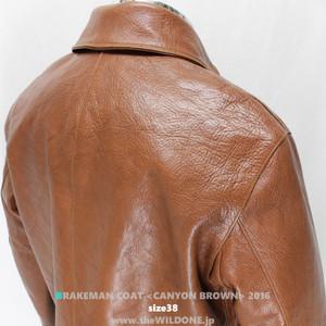 Brakemanbrown201638b10