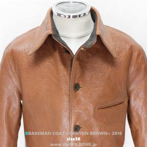 Brakemanbrown201638b21