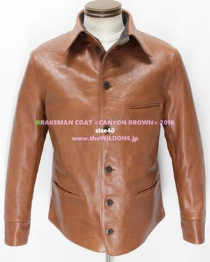 Brakemanbrown201640001