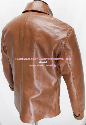 Brakemanbrown201640014
