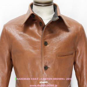 Brakemanbrown201640b01