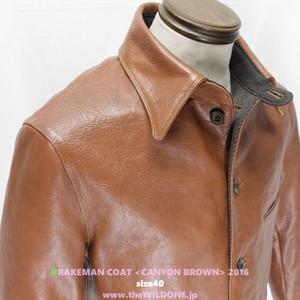Brakemanbrown201640b03