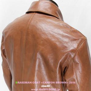 Brakemanbrown201640b06