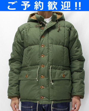 Zr0120downparka_greensa004