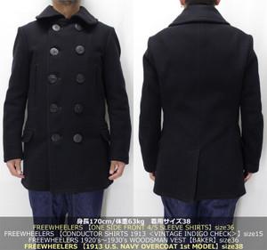 1913usnavyovercoat_38c211_3