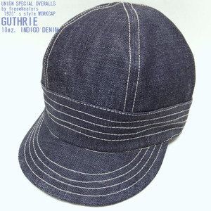 Gathrie_denim_a001