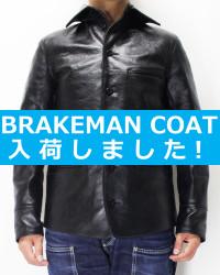 Brakemancoatblack36arrival