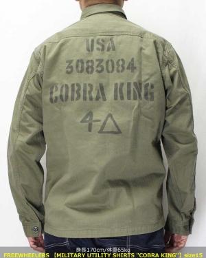 Cobrakingboilve15_a022