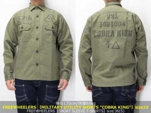 Cobrakingboilve15_a121