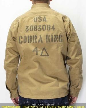 Cobrakingcamelb15_a022