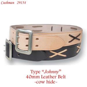 Cushman29154johnnybelt