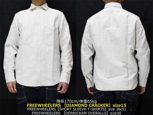 Diamondcrackerivory1500111