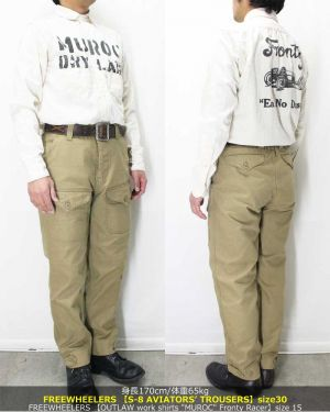 S8trousers_beige30a102
