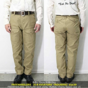 S8trousers_beige30a111