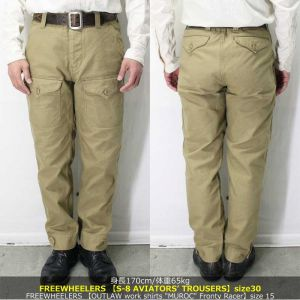 S8trousers_beige30c111