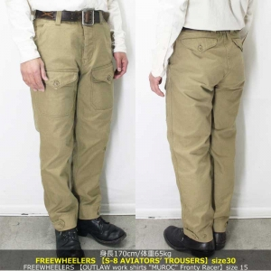 S8trousers_beige30c112