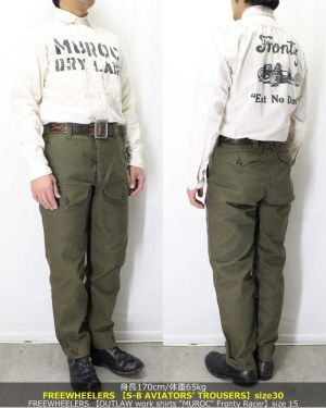 S8trousers_olive30102