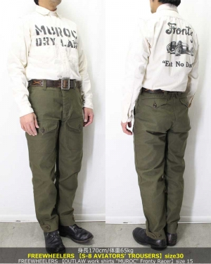 S8trousers_olive30102_1
