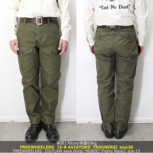 S8trousers_olive30111