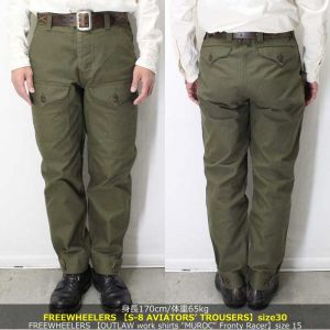 S8trousers_olive30c111