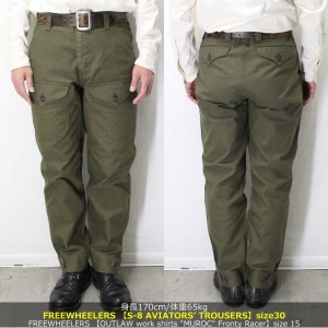 S8trousers_olive30c111_1