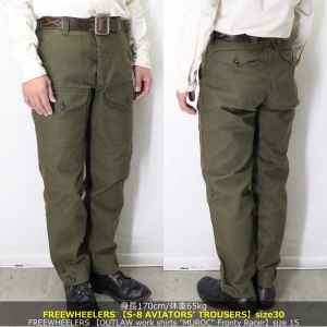 S8trousers_olive30c112
