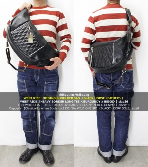 Wr_shoulderbag_a00101