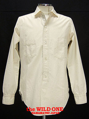 Conductor_shirts_white