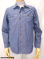 Chambray_shirt_indigo_01