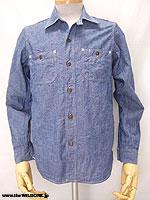Chambray_shirt_indigo_01