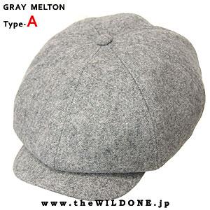 A_gray_melton