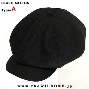 Xa_black_melton_001