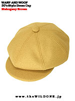 Waw_camel_casquette_00