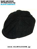 Ww_dresscap_black_corduroy_