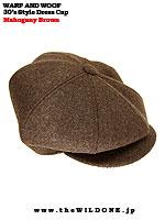Ww_dresscap_brown_001