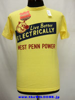 226042electricallyyellow001