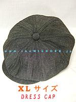 Dresscap_black_xl