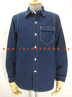 Lot809_patched_shirts_001