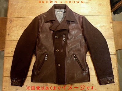 Brownxbrown001