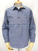 Ulstershirt_chambray_001_2
