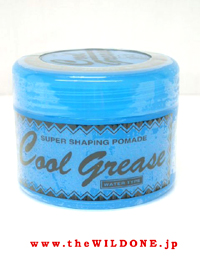 Coolgrease_g_01_200