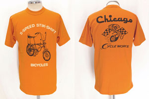 Chicagocycleworks_ko1502
