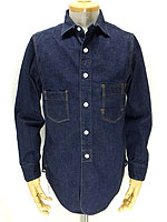 Engineershirtsdenim0001