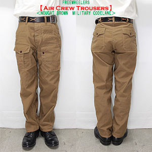 Aircrewtrousers_nougat30